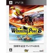 Winning Post 8 20周年記念プレミアムBOX [PS3ソフト]