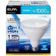 LDR14D-M-G050 [LED電球 E26口金 昼光色 1000lm 2000cd 防水 LED elpaball(エルパボール)]