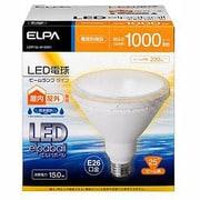 LDR15L-M-G051 [LED電球 E26口金 電球色 1000lm 2000cd 防水 LED elpaball(エルパボール)]