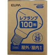 ERF110V90W [白熱電球 レフランプ E26口金 110V 100W形(90W) 屋内/屋外兼用]