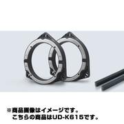 UD-K615 [carrozzeria スピーカー取付キット 高音質インナーバッフル プロフェッショナルパッケージ]