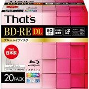 BREV50WWP20S [BD-RE (1-2x) 50GB ホワイトプリンタブル ワイドタイプ 5mm Pケース20枚入り]