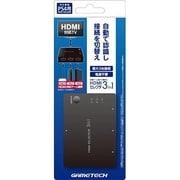 P4A1622 HDMIセレクタ 3in1 [PS4用 HDMIセレクタ 3in1]
