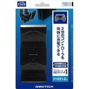 P4A1623 [PS4用 コントローラ充電スタンド4]