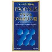 ブラジルプロポリス粒 [500粒]