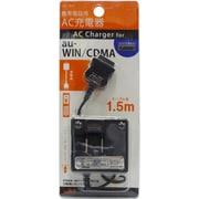 IAC-AU7K [au-WIN CDMA用 AC充電器 1.5m ブラック]