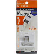 IAC-AU7W [au-WIN CDMA用 AC充電器 1.5m ホワイト]