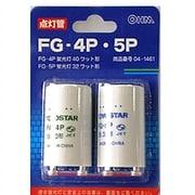 FG-4P/5P [点灯管 32W形用/40W形用  差し込み式/差し込み式 各1個入り]