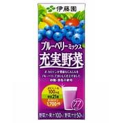 充実野菜ブルーベリーミックス 紙パック 200ml×24本 [野菜・果実混合飲料]
