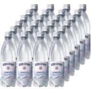 GEROLSTEINER(ゲロルシュタイナー) ペット 500ml×24 [炭酸飲料水]