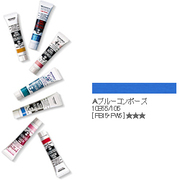 152-A [アクリルガッシュ(普通色) ブルーコンポーズ 20ml]