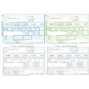 PA1131F300H25 PA1131F [源泉徴収票 300枚入 H25]