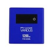 PVB-5200BL [VARIOUS BATTERY 5200mAh USB出力:2ポート 最大合計:2A ブルー]