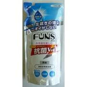 抗菌濃縮液体洗剤 詰替