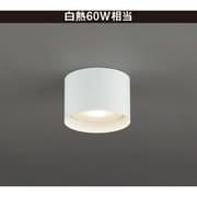 LD-2943 [小型シーリング ランプ別売 GX53 LEDユニットフラット形 6.9W 554lm Vollmond(フォルモント)]