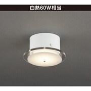 LD-2944 [小型シーリング ランプ別売 GX53 LEDユニットフラット形 6.9W 464lm Vollmond(フォルモント)]