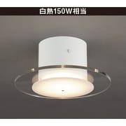 LD-2945 [中型シーリング ランプ別売 GX53 LEDユニットフラット形 16.6W 1107lm Vollmond(フォルモント)]