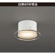 LD-2947 [小型シーリング ランプ別売 GX53 LEDユニットフラット形 6.9W 505lm Vollmond(フォルモント)]