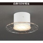 LD-2948 [中型シーリング ランプ別売 GX53 LEDユニットフラット形 16.6W 1164lm Vollmond(フォルモント)]