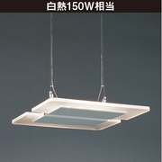 PD-2600-L [ペンダントライト LED 28W 1428lm 電球色 Alas Luce(アラス・ルーチェ)]
