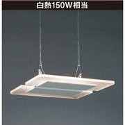 PD-2600-N [ペンダントライト LED 28W 1660lm 白色 Alas Luce(アラス・ルーチェ)]