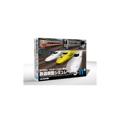 鉄道模型シミュレーター5-11+