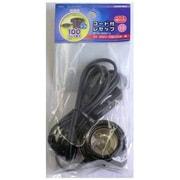 HS-L2615SZR/K [コード付レセップ ロータリー式中間スイッチ付 E26 1.5m 黒]