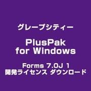 PlusPak for Windows Forms 7.0J 1開発ライセンス ダウンロード