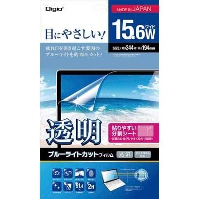SF-FLKBC156W [PC用ブルーライトカットフィルム 透明光沢 15.6インチワイド用]