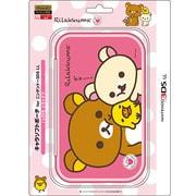 SSKY-3DSL-023 [3DS LL用 キャラソフトポーチforニンテンドー3DS LL ILoveリラックマ]