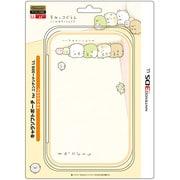 SSKY-3DSL-026 [3DS LL用 キャラソフトポーチforニンテンドー3DS LL スミッコグラシ]