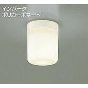 DWP-37102L [蛍光灯シーリング 15W形(E26)×1灯 電球形蛍光灯(A形) 電球色]