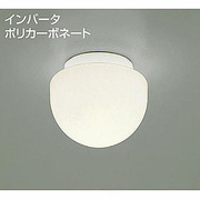 DWP-37101L [蛍光灯シーリング 15W形(E26)×1灯 電球形蛍光灯(A形) 電球色]