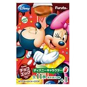 チョコエッグ ディズニーキャラクター 3 [チョコエッグ お菓子 1個入り]