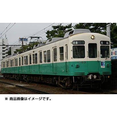 25494 [鉄コレ 高松琴平電気鉄道1200系(長尾線)2両セット]