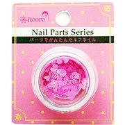 ROT-32-5 [Nail Parts Series ホログラム ハート ピンク]