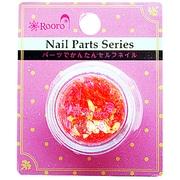 ROT-36-5 [Nail Parts Series 乱切りホログラム オレンジ]