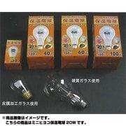 ST45E26100V20W [白熱電球 ミニヒヨコ保温電球 E26口金 100V 20W形]