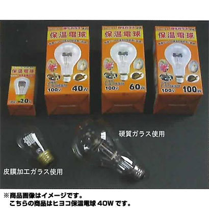 PS80E26100V40Wヒヨコ [白熱電球 ヒヨコ保温電球 E26口金 100V 40W形]