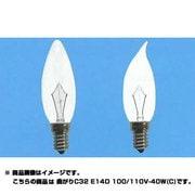 C32E14D110V40WC 曲がり [白熱電球 シャンデリアランプ E14D口金 110V 40W 32mm径 曲がり 段付口金 クリヤー]