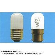 T26B22D110V10W [白熱電球 ナツメ球 B22D口金 110V 10W形 26mm径 フロスト]
