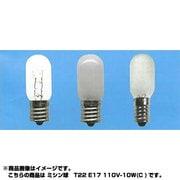 T22E17110V10WC [白熱電球 ミシン球 E17口金 110V 10W形 22mm径 クリア]