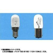 T20B15D110V10WC [白熱電球 ナツメ球 B15D口金 110V 10W形 20mm径 海外ベース クリア]