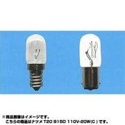 T20B15D110V20WC [白熱電球 ナツメ球 B15D口金 110V 20W形 20mm径 海外ベース クリア]