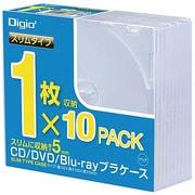 CD-084-10 [CD/DVD/Blu-ray用プラケース スリム 10枚]