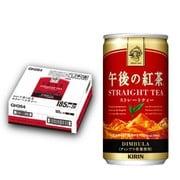 午後の紅茶 ストレートティー 185g × 20本 [紅茶飲料]