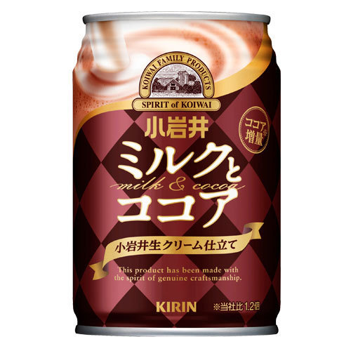 小岩井 ミルクとココア 280g × 24本 [ココア飲料]