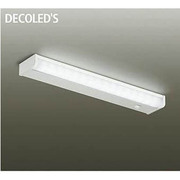 DCL-37985 [LEDキッチンライト 16.5W 非調光 昼白色]