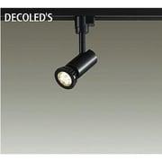 DSL-3963YBE [LEDスポットライト 5.6W 調光 電球色]