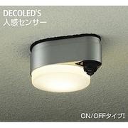 DWP-37228 [人感センサー付LED屋外シーリング 8W 非調光 電球色]